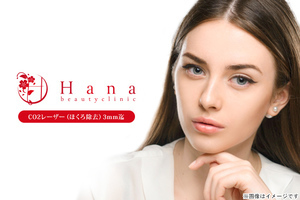 W300_210118__kpd081235_hana-beauty-clinic_