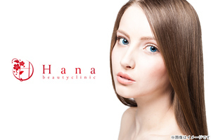 W300_210119__kpd081237_hana-beauty-clinic_