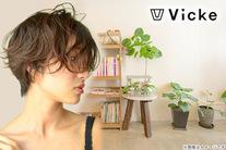 最大72%OFF【2,980円】≪サロンで大流行中!TOKIOトリートメントでごわつきが気になる髪も髪の芯から輝きを放つ最高の艶髪へ導く...