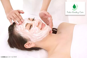 W300_210125__kpd081319_rela-healing-care-salon-____