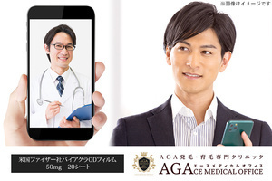 W300_210128__kpd081378_ace-medical-office_______________
