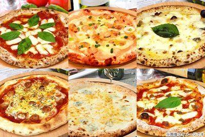 32%OFF【2,980円】≪☆送料無料☆信州の薪を使って焼き上げた本格ピザをお家で楽しめる♪いろんな味を楽しめる6種をセットでお届け!「本格ナポリピザ6枚セット」≫
