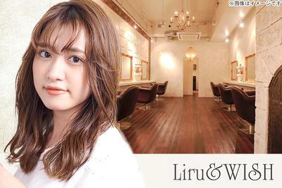 Liru&WISH