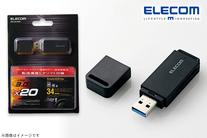 63%OFF【1,490円】≪☆送料無料☆高速化・自動ファイル仕分け機能が入ったソフト付き!写真などをパソコンへ超高速転送できる「USB...