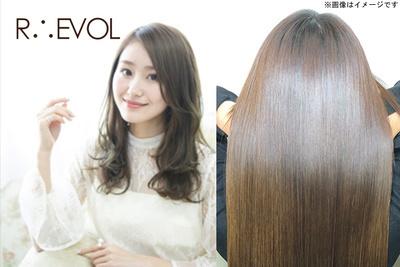 61%OFF【9,000円】≪【3回分・1回3,000円】毛髪の内部へ作用してつながりをいったんリセット!くせ毛やうねりなどの髪の悩みを少しずつ改善して綺麗なストレートスタイルに導きます♪/贅沢髪質改善トリートメント×3回≫