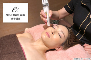 W300_210420__kpd084131_e.private_beauty_salon_____________________________2_