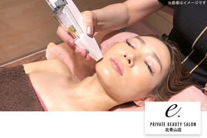 W300_210420__kpd084134_e.private_beauty_salon___________________________