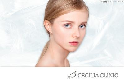 CECILIA CLINIC(セシリアクリニック)
