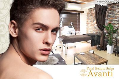 Total Beauty Salon Avanti(トータル ビューティー サロン アバンティ)