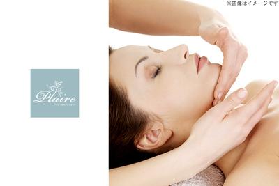 Total beauty Salon Plaire GINZA