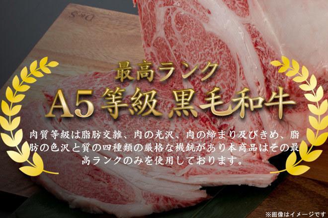 黒毛和牛A5等級ブリスケ・肩バラ スライス400g