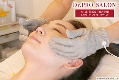 Dr.PRO Salon