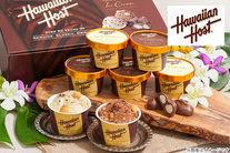 【3,746円】≪☆送料無料☆ハワイのお土産の定番!Hawaiian Hostの甘くて美味しいマカダミアナッツチョコのアイス◎ミルクチョ...