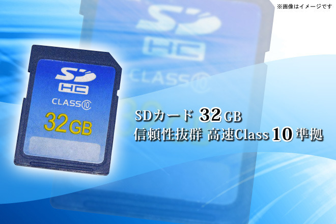 SDHC 32GB class10