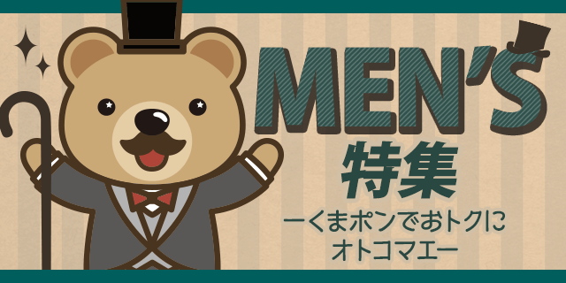 Mens_sp
