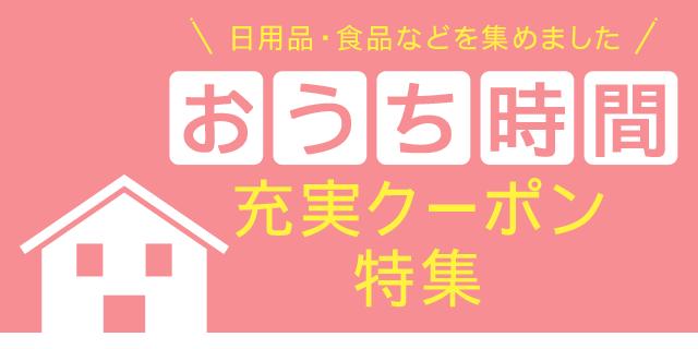 Hometime_sp