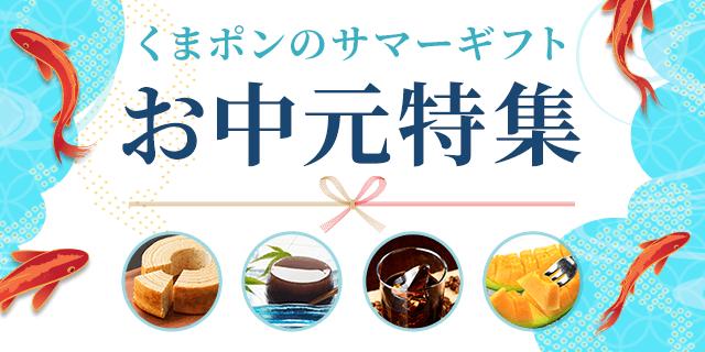 Summergift_sp